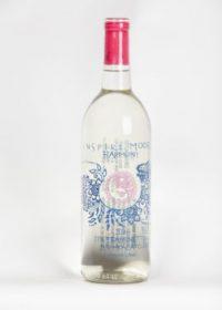 Harmony - Inspire Moore Wines
